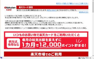 迷惑_画面1.jpg