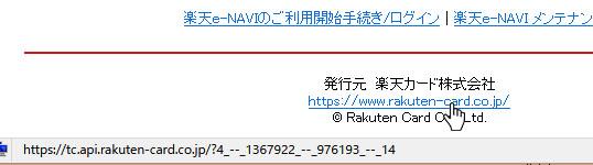迷惑_URL.jpg